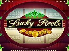 Lucky Reels